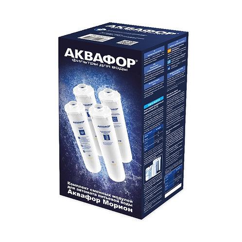 Аквафор Комплект модулей К2-К5 + Комплект К2-К5-К7М +Комплет К2-К5-К50S+К7М