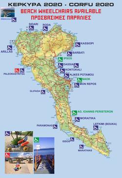 Mapa de las playas adaptadas en Corfú
