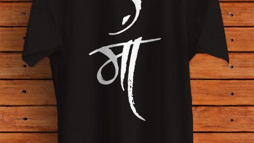 Maa Men's  Half Sleeve Solid Cotton Black Round Neck Tees