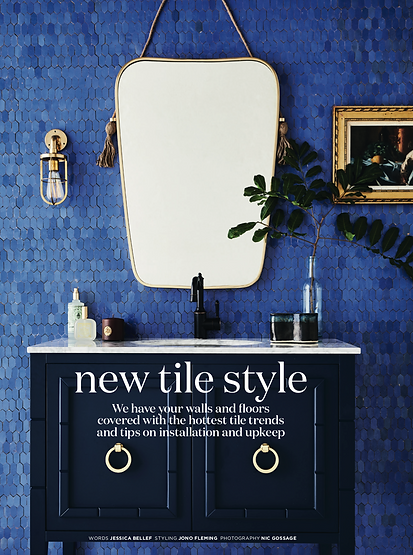 Inside Out Tile Guide by Jessica Bellef