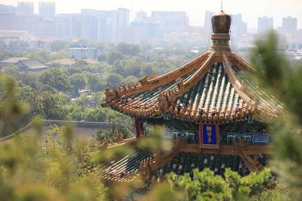 Kaiqiang Wang - Beijing