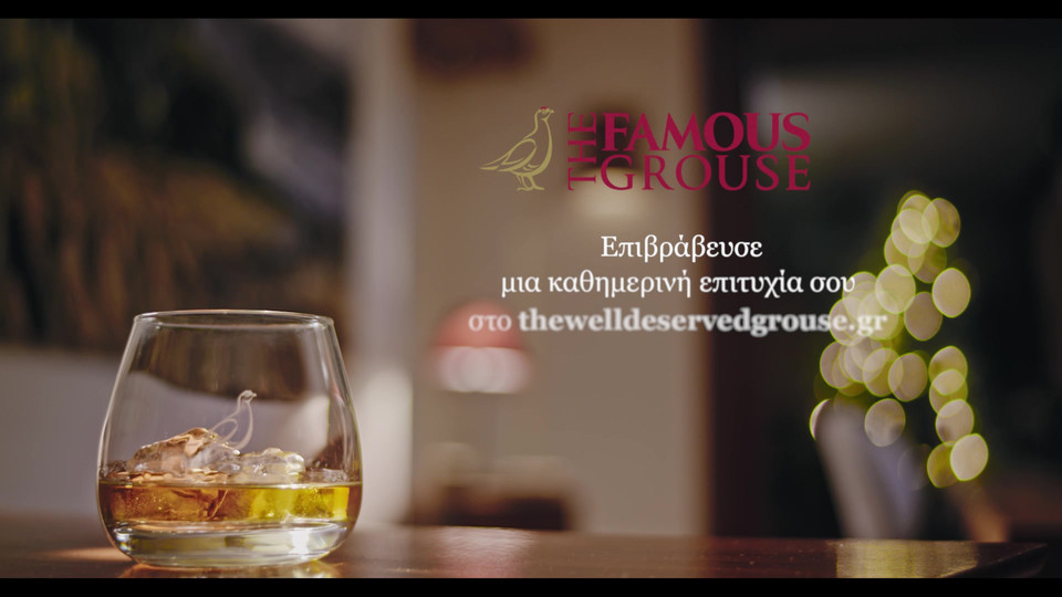 FAMOUS GROUSE gifts e4.mp4