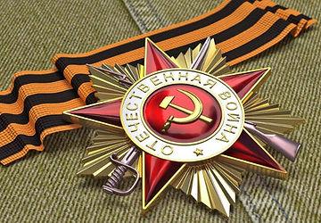 конкурс 75-летие Великой Победы_2 Корабл