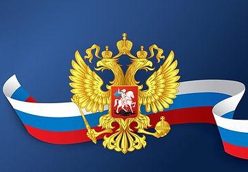 конкурс Наша Родина - Россия Корабль зна