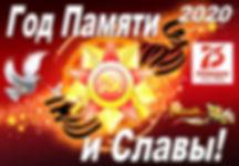 конкурс 75-летие Великой Победы_1 Корабл