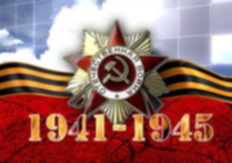 конкурс Будем помнить. 75 лет Победы Кор