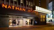 IAQ i-BMS System - Nathan Hotel