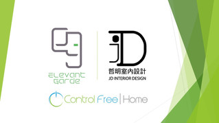 EVG與JD Interior Design哲明室內設計之間的合作關係