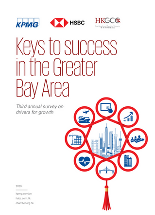 """Interview on """"Keys to Success in the Greater Bay Area"""""""