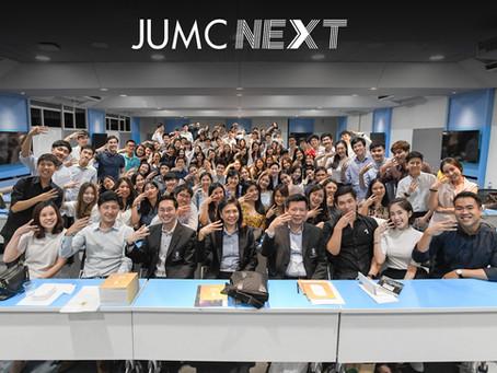 JUMC NEXT 13 ชาตินี้ไม่เสียใจที่เข้ามา