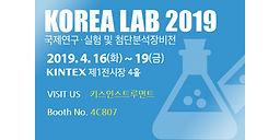 KoreaLab_2019.jpg