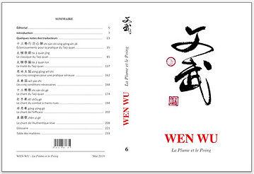 wen-wu6.jpg