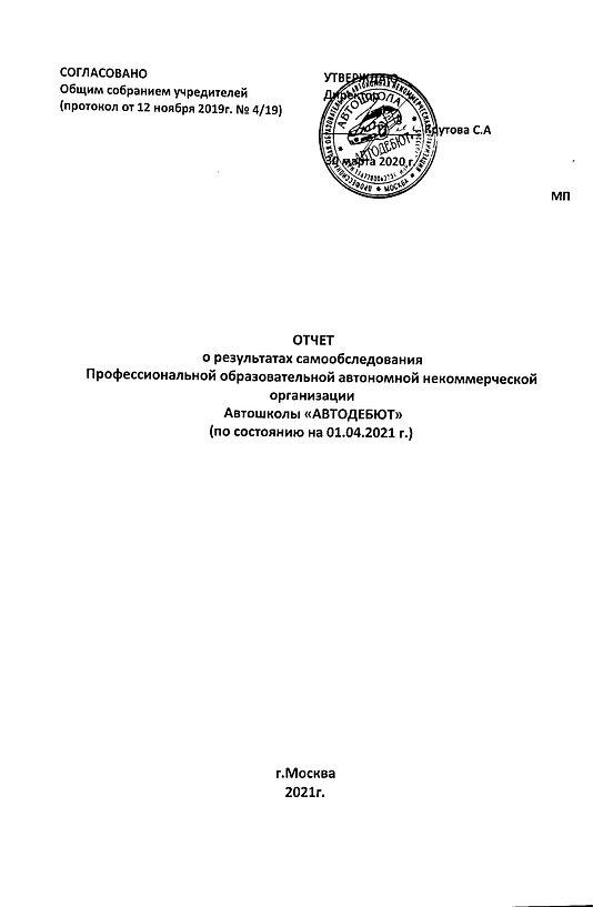 апр. 19, Док. 1.jpg