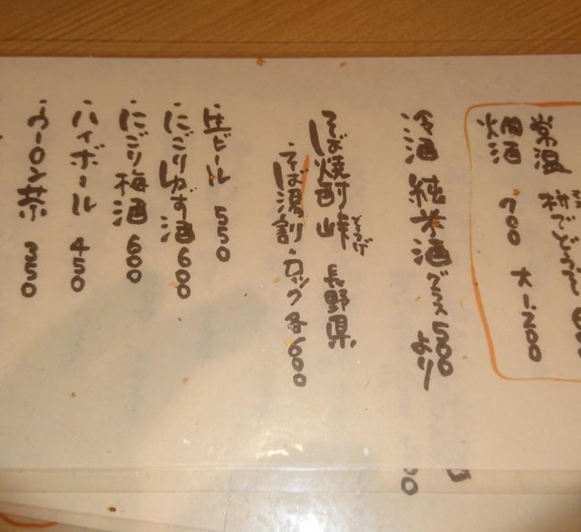 DSC_2001