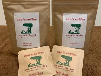 ann's coffeeさんから新しい豆が届きました