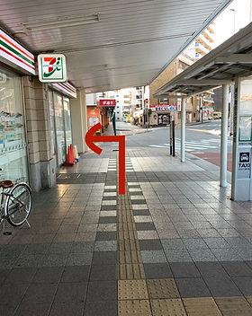 駅からの道順4