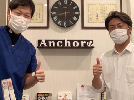 元プロ野球選手の福元淳史さん来院