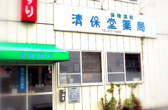 久米窪田.JPG