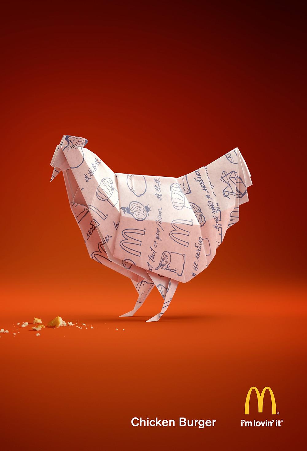 Макдоналдс решил изобразить чикенбургер с помощью фирменных бумажных пакетов