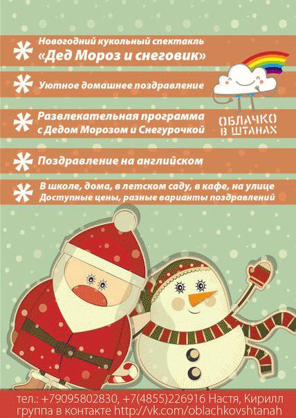 Четыре года назад наша реклама была примером неуместного креатива: снеговик вместо Снегурочки, непонятные облачка в штанишках, картинки вместо фотографий. Такая реклама работает плохо