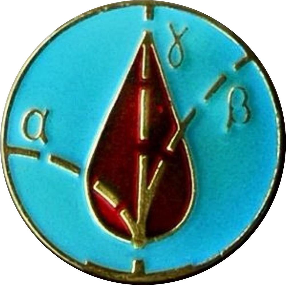 Эмблема ликвидаторов АЭС