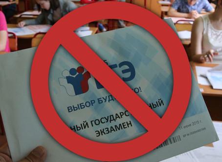 Никаких экзаменов: школьникам разрешили забрать аттестаты. Мишустин утвердил выдачу школьных аттеста