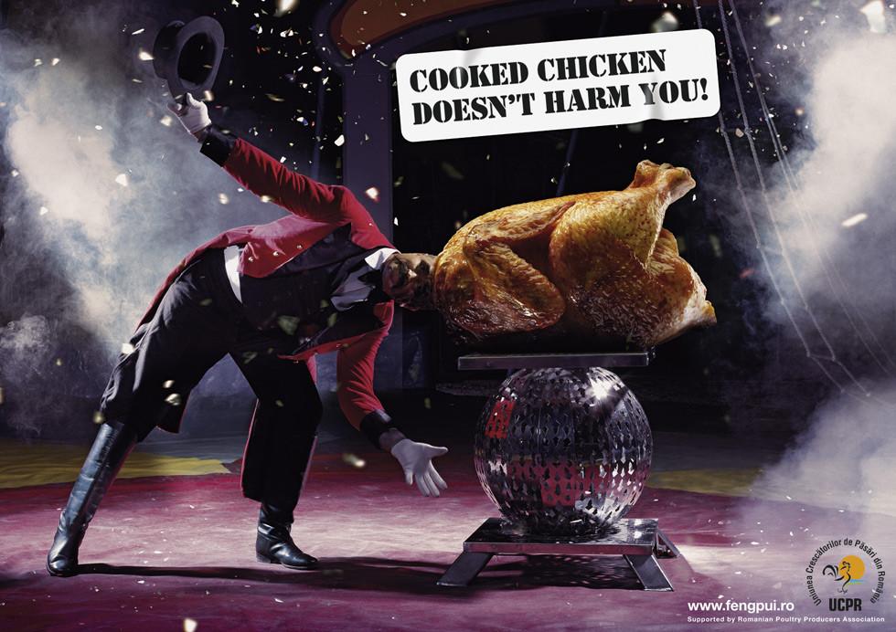 """""""Готовая курица не повредит вам!"""". Рекламное агентство GMP, Румыния."""