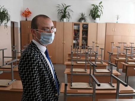 Замминистра просвещения рассказал, как школы могут отказаться на время от некоторых предметов