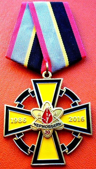 Крест 30 лет аварии на Чернобыльской АЭС, 2016 год