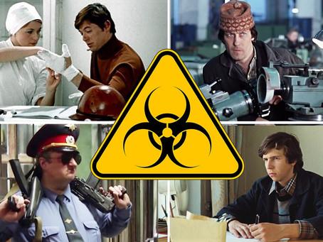 Какие профессии самые безопасные и опасные при коронавирусе?