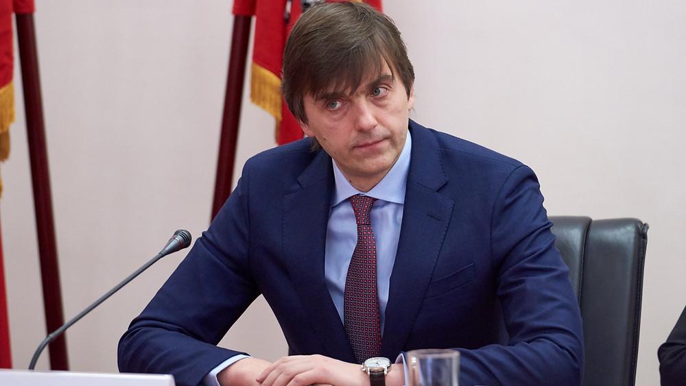 Фото - https://edu.rin.ru/