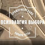 Заставка_видео00к.jpg