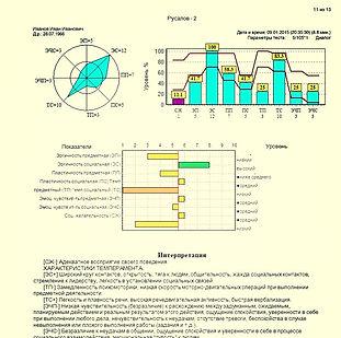 Презентация1_edited_edited.jpg