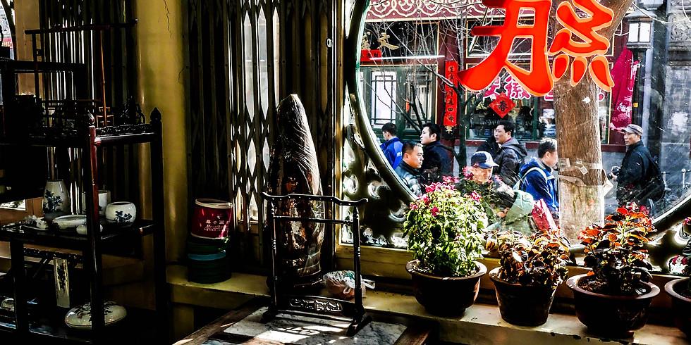 China Reading Group
