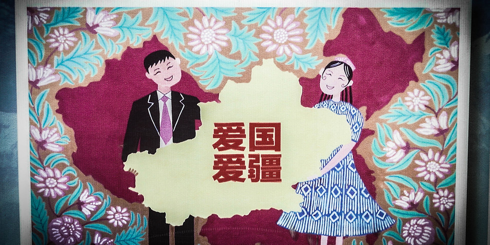 """The """"de-politicization"""" of the Uyghurs in China"""