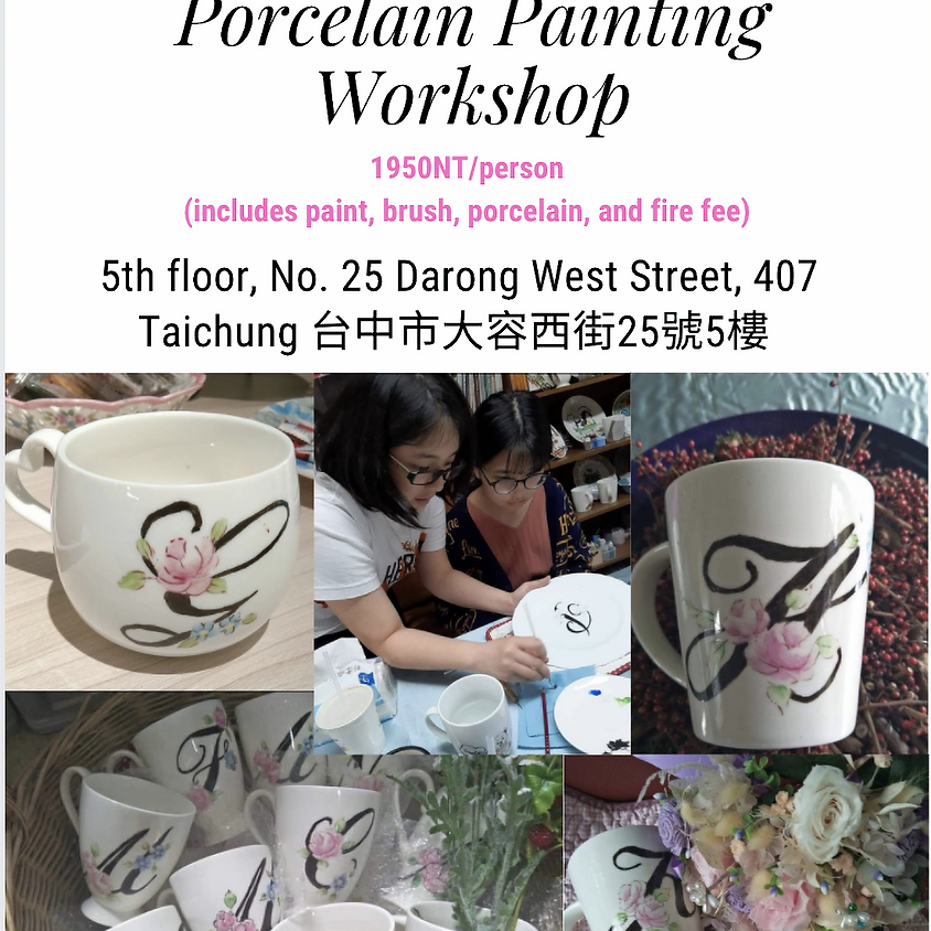 HsiuMei's Porcelain Painting Workshop