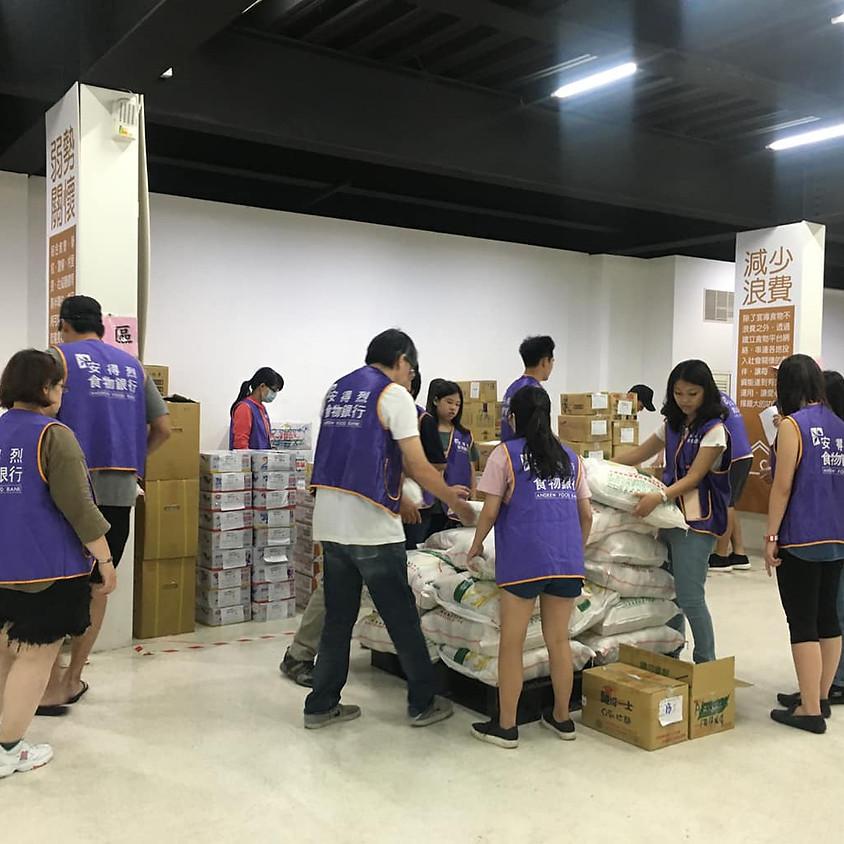 Andrew Food Bank Volunteer Day