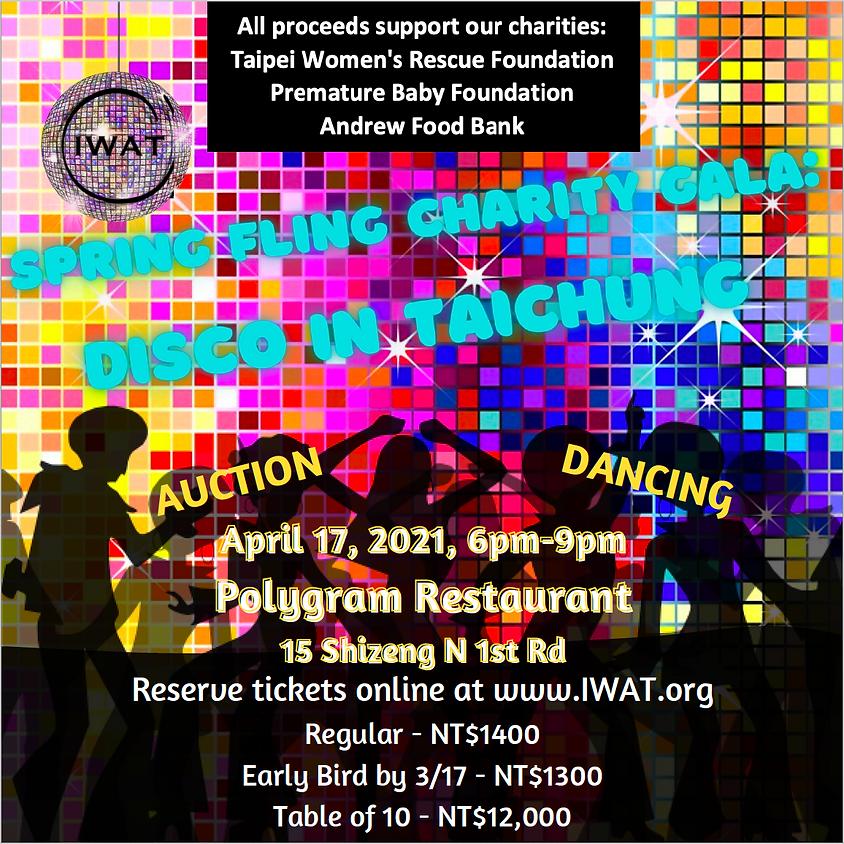 2021 IWAT Spring Fling Charity Gala