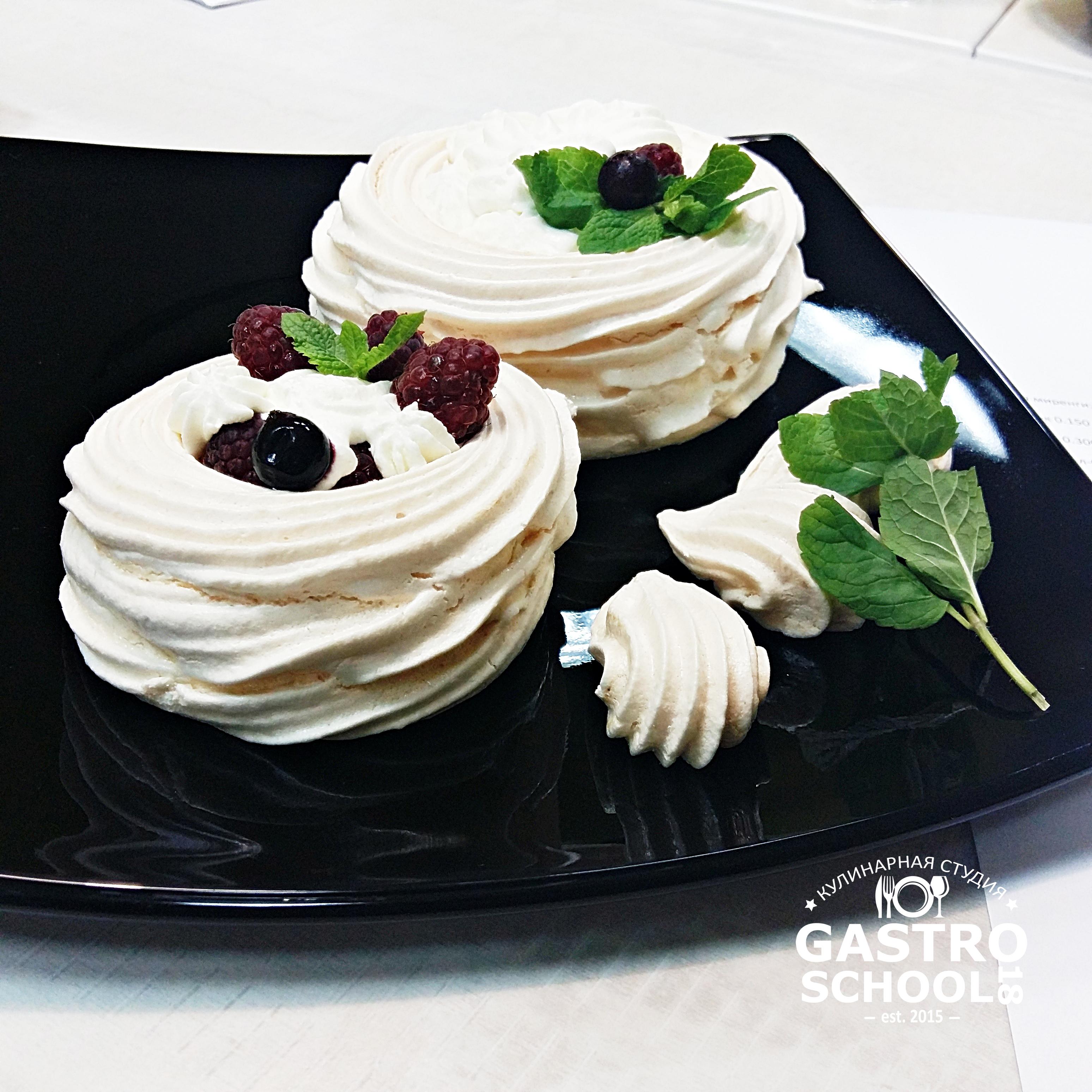 GastroSchool18_Conditers29павлова