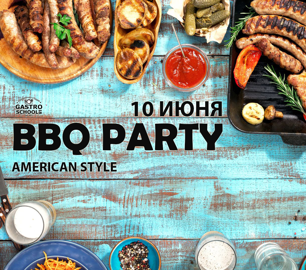 BBQPARTY 10june 1