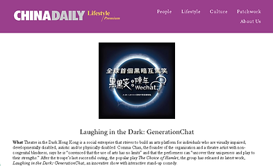 ChinaDaily_201901.png