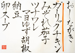 20210422-oshinagaki