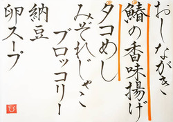 20210503-oshinagaki