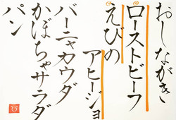 20210502-oshinagaki