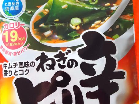 商品パッケージ (2) ~ 理研 ねぎのピリ辛スープ ~