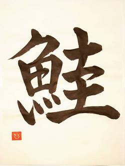20210111-oshinagaki