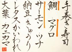 20210417-oshinagaki