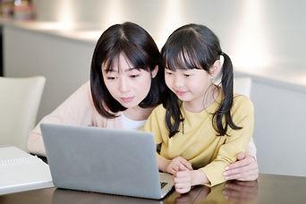 親子オンライン写真.jpg