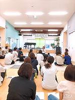 講座の様子2_edited.jpg