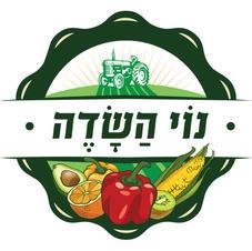 1. לוגו נוי השדה.jpg